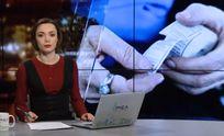 Випуск новини за 23:00: Скарга на Україні і Росію