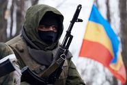 Боевики Донбасса обстреливают города и села под видом ВСУ
