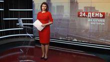 Випуск новин за 12:00: Стріляли в дитину. Реакція соцмереж на акцію автомобілістів в Києві