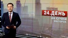 Випуск новин за 13:00: В СБУ розповіли про кількість українських полонених на Донбасі