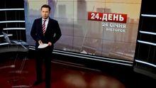 Випуск новин за 17:00: Протести у Києві. Затримання у справі Онищенка