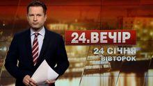 Випуск новин за 18:00: Смертельне ДТП зі школяркою. Суспільне телебачення в Україні