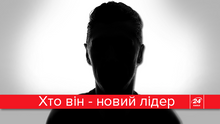 Почему Украине срочно нужен новый лидер: интересные данные