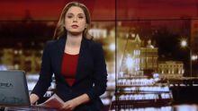 Выпуск новостей за 19:00: Заочное осуждение Губарева. Годовщина обстрела Мариуполя