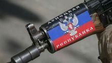 """Террористы говорят, что задержали """"шпионку СБУ"""", которая выманивала боевиков из """"ДНР"""""""