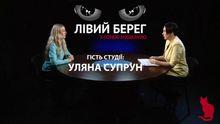 О конфликте с Тодуровым, вакцинации и гражданских врачах в АТО: интервью с Супрун