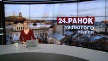 Випуск новин за 11:00: Атака на Авдіївку. Зустріч