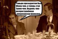 """Найкумедніші меми тижня: """"Трамп – чмо"""" у Росії, і """"мама – корупція"""" від Гройсмана"""