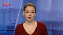 Выпуск новостей за 15:00: