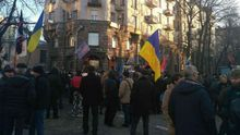 Активісти блокують Банкову – трапилися сутички (пряма трансляція)