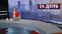Випуск новин за 17:00: Врятували від смерті. Переворот у Чорногорії