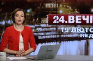 Выпуск новостей за 19:00: Авдеевка без света и воды. Глыба убила пенсионерку