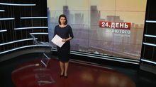 Випуск новин за 12:00: В Римі вшанували пам'ять Героїв Небесної сотні