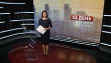 Выпуск новостей за 12:00: В Риме почтили память Героев Небесной сотни