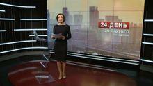 Выпуск новостей за 14:00: Последствия столкновений в центре Киева