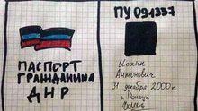 """Визнання Росією паспортів """"ЛДНР"""" – це попередження для України і Заходу, – Financial Times"""