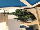 Україна представить новий бойовий гелікоптер на міжнародній виставці в ОАЕ