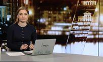 Випуск новин за 20:00: Смерть Чуркіна. Роковини розстрілів на Майдані
