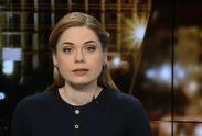 Випуск новин за 23:00: Виключення Артеменка з партії. Альтернатива