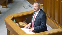 Опальний Артеменко зробив заяву щодо відмови від депутатського мандату