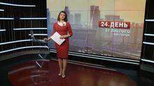 Випуск новин за 12:00: Засідання Верховної Ради. Справа  Фірташа