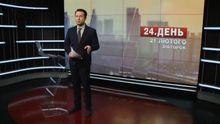 Випуск новин за 15:00:  Гройсман завив, що Україна потребує антрацит з ОРДЛО