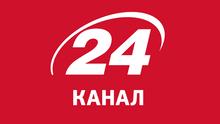 Открытое письмо генерального директора 24 Канала Романа Андрейко к главе Службы безопасности Украины