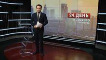 Випуск новин за 17:00: В окупованому Криму затримали татар. Міжнародний день рідної мови