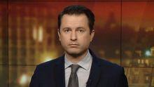 Випуск новин за 18:00: Листи Трампу. Савченко просить позбавити її недоторканності