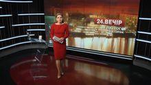 Выпуск новостей за 23:00: Троянские кони России. Оружие на Майдане