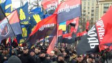 Марш правых сил начинается в Киеве: онлайн-трансляция