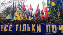 Участники Марша Достоинства озвучили свой ультиматум власти