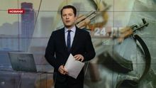 Випуск новин за 14:00: Скандал у вінницькій поліції. На Марші Гідності планували теракт