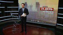 Выпуск новостей за 16:00: Россия стягивает войска. Адвокаты Фирташа обжалуют его экстрадицию