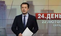 Выпуск новостей за 17:00: Суд арестовал деньги Януковича-младшего. Трагедия в городе Хуст