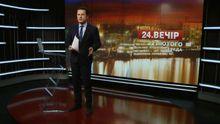Випуск новин за 18:00: Перевірка військових частин. Справа генерала Назарова