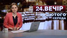 Выпуск новостей за 22:00: Революционное открытие