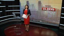 Випуск новин за 12:00: Новий закон Трампа щодо мігрантів. Страйк в Італії