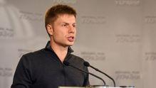 Нардепа Гончаренко похитили неизвестные