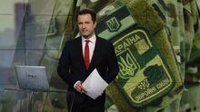 Выпуск новостей за 15:00: Исчез народный депутат. Сутки в зоне АТО