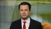 Випуск новин за 17:00: Пожежа у Коломиї. Мандри Насірова