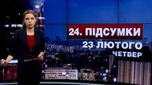Итоговый выпуск новостей за 21:00: Похищение депутата. Облава на сепаратистов