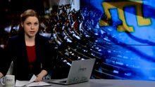 Випуск новин за 23:00: Рада не призначила аудитора для НАБУ. День Криму в парламенті
