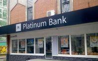 В Україні ліквідували ще один банк