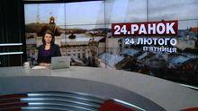 Випуск новин за 10:00: Авдіївка знову без води. Справа Фірташа