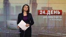 Випуск новин за 12:00: Артеменко прийшов на допит. Ситуація в зоні АТО