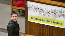 Савченко прибула до Макіївської колонії