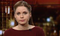 Итоговый выпуск новостей за 21:00: Скандал в Министерстве обороны. Савченко в гостях у