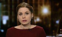 Выпуск новостей за 23:00: Драка в винницкой мэрии. Задержание советника Ющенко