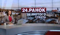 Випуск новин за 11:00: В Авдіївці знову гаряче